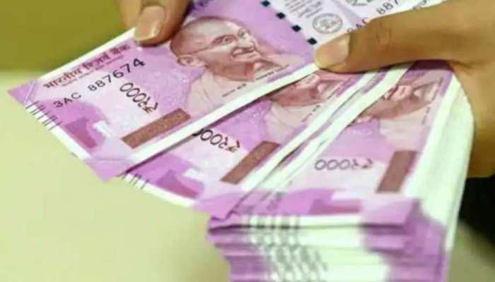 केवल 28 रुपये महीने करें जमा, मिलेगा 4 लाख रुपये का फायदा; जानिए डिटेल्स
