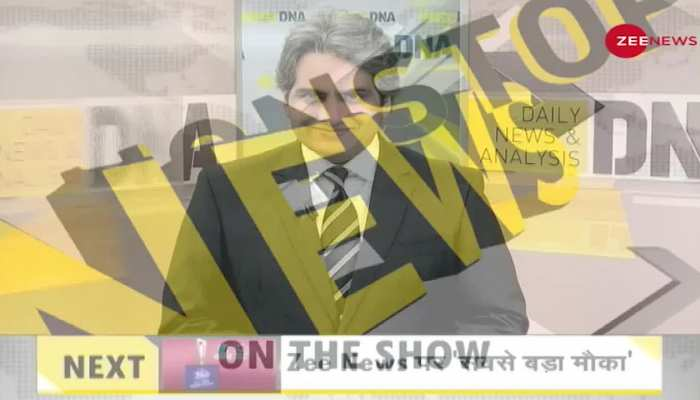 DNA: Sudhir Chaudhary के साथ देखिए Non Stop News; Oct 23, 2021