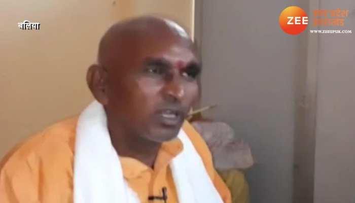 BJP के बयानवीर विधायक सुरेंद्र सिंह के बिगड़े बोल, ओपी राजभर को बता डाला भैंसा-VIDEO