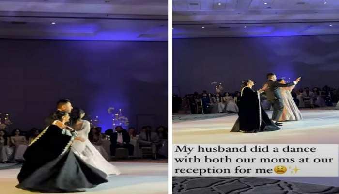 दुल्हन को छोड़ सास के साथ डांस करने लगा दूल्हा, लोग करने लगे अजीब कमेंट्स
