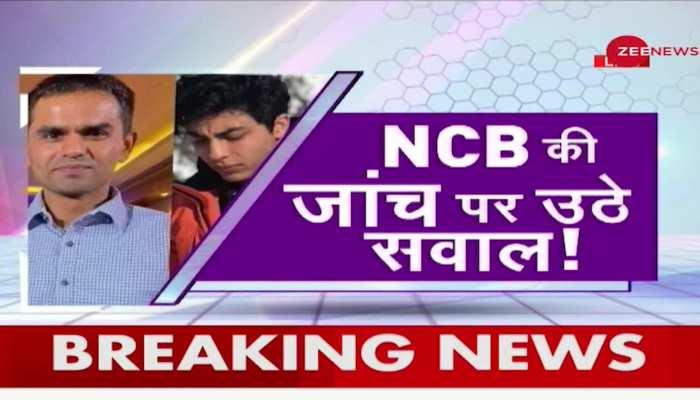 Bollywood Breaking: Drugs Case में NCB की जांच पर क्यों उठ रहे सवाल?