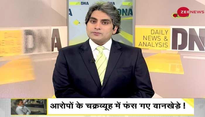 DNA: Aryan Khan Drugs Case में Sameer Wankhede-Kiran Gosavi के बीच हुई थी डील?