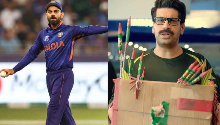IND vs PAK: टीम इंडिया की हार पर आगबबूला हुए फैंस, इस खिलाड़ी को बाहर रखकर की गलती!