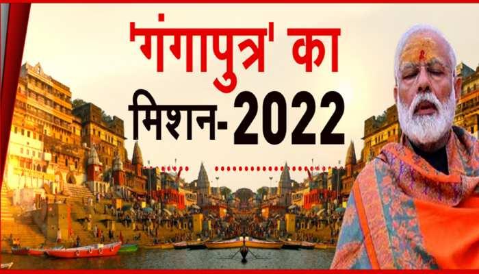 PM Modi Purvanchal Visit Live: थोड़ी देर में गोरखपुर एयरपोर्ट पहुंचेंगे पीएम मोदी, पूर्वांचल को देंगे कई परियोजनाओं की सौगात