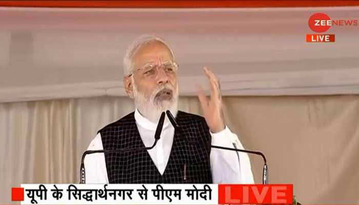 PM Modi Purvanchal Visit Live: पीएम मोदी ने पूर्वांचल में 9 मेडिकल कॉलेजों का किया उद्घाटन, कहा- ढाई हजार नए बेड्स हुए तैयार