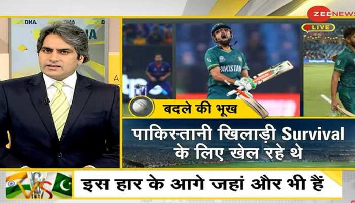 महंगा कप्तान, शानदार कोच के बाद भी क्यों हुई भारत की हार? 3 प्वाइंट्स से समझिए
