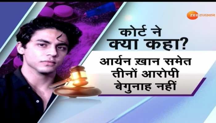 शाहरुख की 'मन्नत' होगी पूरी , आर्यन को राहत या आफत ?