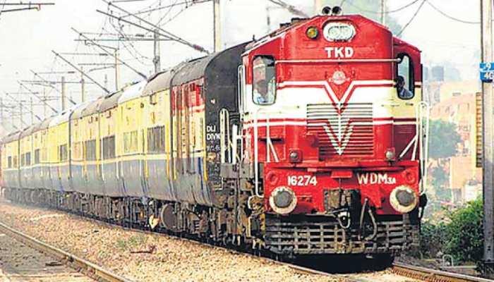 इस रूट की ट्रेनें 29 अक्टूबर तक कैंसिल, आपने भी तो नहीं करा रखा टिकट? चेक करें लिस्ट