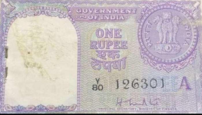 आपके पास है 1 Rs का ये Note, तो आपको मिलेंगे 5 लाख से ज्यादा, जानिए क्या करना होगा?