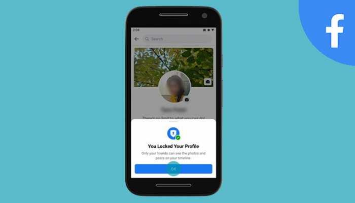 Facebook पर 'जासूस' रिश्तेदारों को रोकने की जुगाड़ू Trick, ऐसे लॉक करें प्रोफाइल