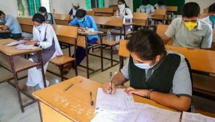 कैंसिल हो जाएगा CBSE क्लास 10 और 12 के टर्म-1 का एग्जाम? बोर्ड ने लिया बड़ा फैसला