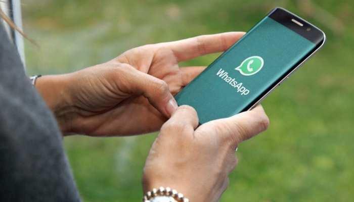 Whatsapp यूजर्स सावधान! ऑनलाइन पेमेंट करने से पहले करना होगा अब ऐसा, जानिए
