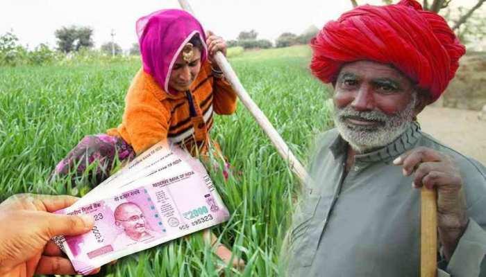 किसानों के लिए जरूरी खबर! 4 दिन के भीतर जमा करें ये डॉक्यूमेंट, खाते में आएंगे 4000
