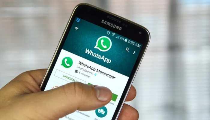 Whatsapp ने लॉन्च किया गजब फीचर, जान झूम उठे फैन्स; बोले- मन की बात कैसे जान लेते हो