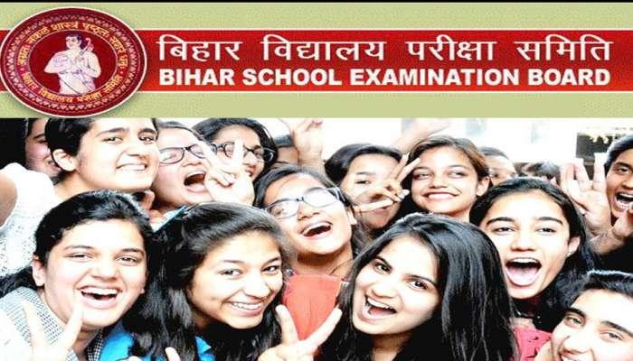 Bihar Board result 2018: मैट्रिक के छात्रों का इंतजार खत्म, परिणाम जारी होने में बचें हैं कुछ ही घंटे