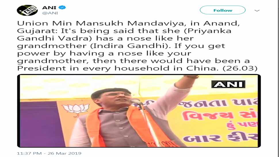 Mansukh Mandaviya says Having a nose like a Indira Gandhi will not gives power