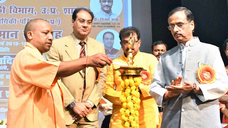 CM Yogi Adityanath says the role of science in living a respectable life